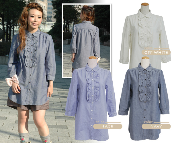 The dungarees long shirt which are full of girly factors! The seven minutes wing of chest denim shirt which the detail like the girl including a frill and gathers has a cute! The ◆ double frill dungarees shirt-dress that the texture that 100% of cotton w