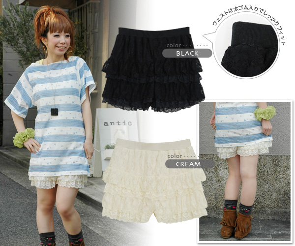 The total race that is ボリューミー is フリフリショートパンツ such as the Dolly ♪ skirt! Petticoat underwear ◆ カルテットティアードフリルレースショートパンツ of the girly degree doubling whom both a miniskirt style and a petticoat substitute can wear