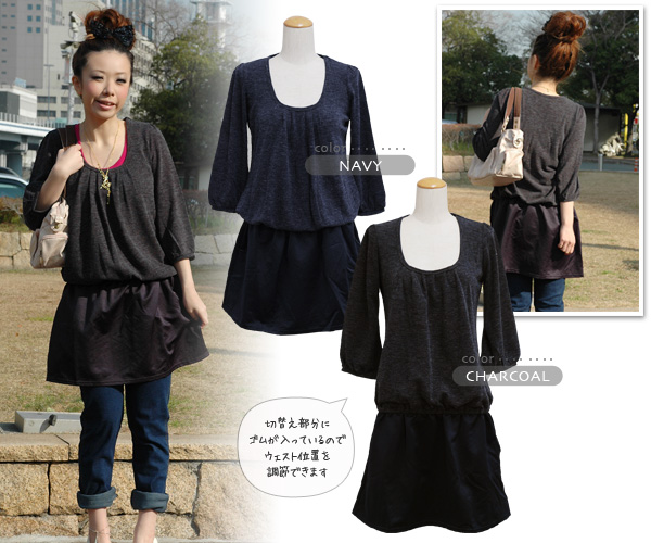 Enjoy adult knit and satin heterogeneous material MIX feminine satin changeover piece! Cuteness and elegance will win easily 7-sleeves pawsliebtunic ◆ satenscatblausingnitone piece