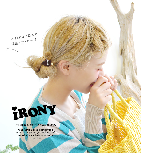 Bite from bars with ice cream, but Clare's irony seems to be her pony! Logo acrylic motifs of the ice cream elastic hair accessories ◆ irony (irony): eiscreamheagom