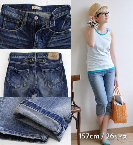 The correlation seems to be a cool fading and damage and women テーパードクロップド fashion! Special three-quarter to one-length jeans and distressed processing / ladies ◆ bit blue ( ビットブルー ): ユーズドウォッシュクロップドボーイフレンド denim pants