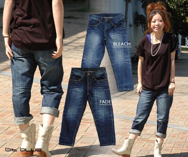 --Petite's also clean it bitblue boyfriend jeans cropped-length easy to do! But a loose style ECI! Cool vintage feeling unisex odd-length G bread ◆ bit blue ( ビットブルー ): ユーズドウォッシュ 8-cuff boyfriend denim pants