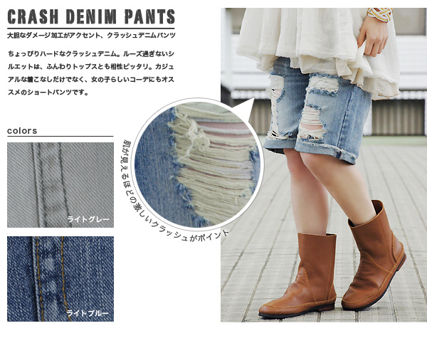 ●●The denim half underwear that the crash feeling that is intense by fashion is unbearable! Knee-length short pants ◆ bit blue (bit blue) full of a feeling of vintage which I pulled discerning to wrinkle processing and wash processing, the detail includi