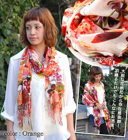 Cool large floral scarf appeared in bold color ◎ little adults face a fascinating small use even if light stall easy ♪ to UV and temperature measures and a big success not sweet flower shawl ◆ ボタニカルフラワーレーヨン gauze scarf