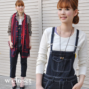 Adult all-in-one compact salad style polka-dotted, girly! Odd-length overalls can be used in 2-WAY work pants Petite's also refreshing 着こなせて ◆ w closet ( ダブルクローゼット ): ピンドットサロ pet pants