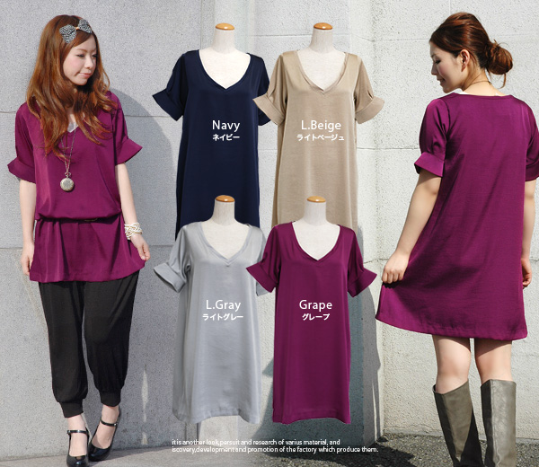 The washer satin one piece that the good material and silhouette becomes more attractive! Short-sleeved affordable price plain fabric tunic ◆ Zootie (zoo tea) which is refined in working feminine of the mix-and-match simply because it is simple: Noble ma