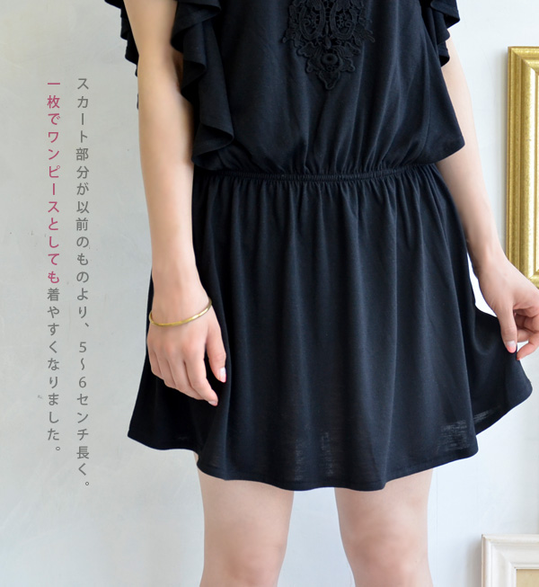 A big lace of the chest is sweet to a flare sleeve! Short-sleeved dress butterfly sleeve summer dress ◆ zootie (zoo tea) with the waist rubber which I can browse: Papillon frill sleeve dress