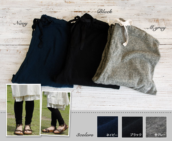 Notch touring also make Saintete on good quality leggings! A soft stretchy gauze cotton made in Japan 12/10ths, basic white spats! Even to sensitive skin adult recommended high-quality wear ◆ Saintete (Santa TE): gasebea size: long leggings