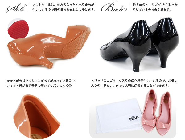 """Melissa wave pattern engraved upper rubber shoes """"Ocean'! Vinyl fruity scented Sandals a stable sense of feminine and womanly ◆ melissa (Melissa officinalis): ウェーブオープントゥ rubber pumps [OCEAN]"""