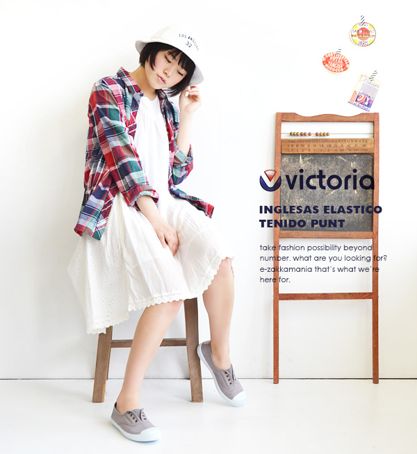 No shoelaces of Spain established shoe brand victoria put it rough in the design a natural ノンシュー lace sneakers/daily/casual slip-on/Victoria ◆ victoria ( Victoria ) INGLESAS ELASTICO TENIDO PUNT