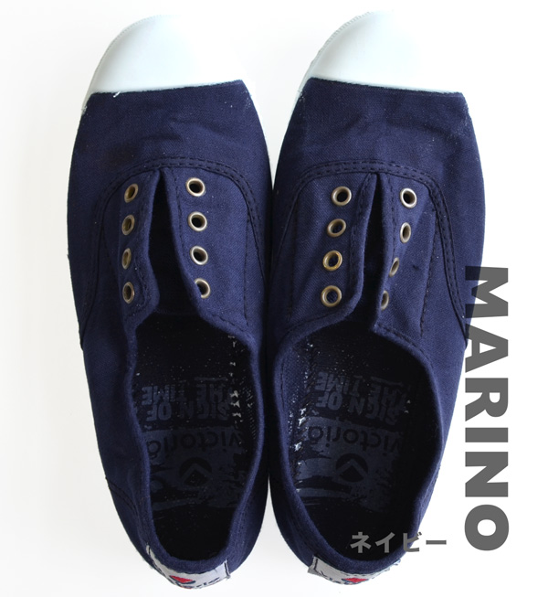 No Shoo race design which there is no sneakers shoelace in! Sneakers slip-ons Lady's walk and size ◆ victoria (Victoria) INGLESAS ELASTICO TENIDO PUNT which I breathe it, and a product made in shoes casual canvas Spain has a big