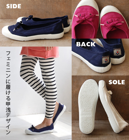 In the feminine faction recommended upper superficial wear sneakers pumps made in Spain! Wash canvas simple sneakers pumps/natural/handmade/Victoria ◆ victoria ( Victoria ) BAILARINA INGLESA LONA TENIDA