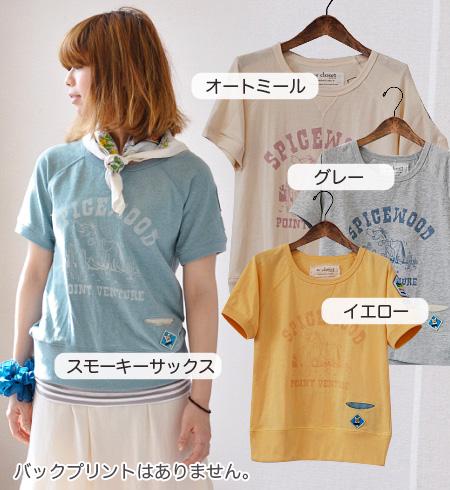 A slight wound fleece pile trainer soft softly with vintage-like short-sleeved sweat shirt T-shirt ♪ pocket & emblem having a cute compact size! / American casual / thora/ national flag / cut-and-sew ◆ w closet (double closet): SPICEWOOD raglan sleev