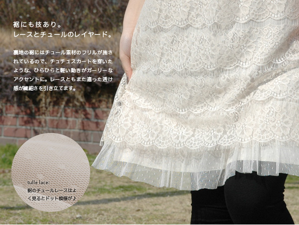 Another original note only shop! Mori girl popular total resuwanpi attention! Tutu skirt petticoat your you like with girly ruffles short sleeves ラウンドネックトレンドワンピ ◆ repercussions ( リパークションズ ): ラッセルレースチュールティアードワン piece