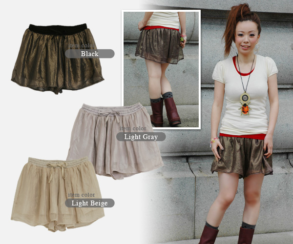 The shiny なゆるかわ culotte skirt that glitter lam of dazzling was given! The short pants ◆ lam chiffon flare culottes underwear which controls wearing from casual clothes creating a feeling of feminine air gently to a mode