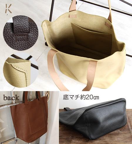E Zakkamania Stores Shawl Big Shoulder Bag Color Of The