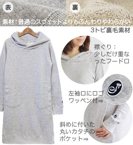 You can enjoy in one French high-quality casual knee length hooded スエットチュニックパーカー! New brand emblem of the cuff is our original card / Pocket / solid / spring dress with ◆ Saintete ( サンテテ ): 3 black kite back hair スウェットパーカーワン piece