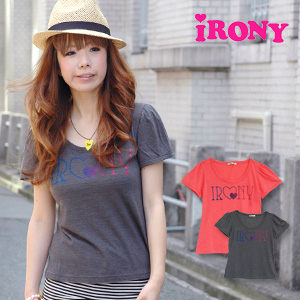 sundown tee ◆ irony (irony) where is distinguished for comfort with beautiful gradation logo puff sleeve T-shirt ♪ slight wound judo worth cloth accepting breath unintentionally which is when the sun totally sets: Sunset irony logo puff sleeve cut-and-sew