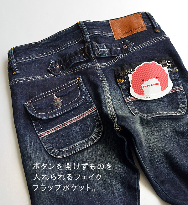 The beautiful leg effect small seat of denim underwear collar effect that is surprising in a feeling of processing and a stitch! Lady's bottoms jeans jeans pants full-length 浅股上 low waist roller is hip-hang ◆ Betty Smith (Betty Smith): ZIP flap tight str