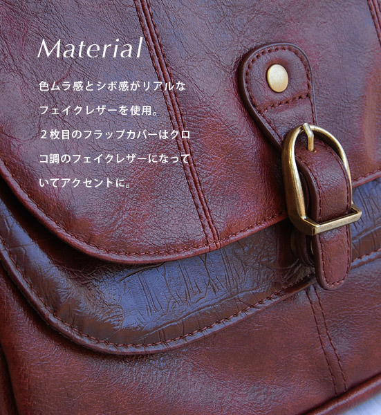 Multifunctional fake leather Pochette with Pocket total 12 pieces! Daily classic 2-WAY bag can be used as diagonal rail had a vintage feel with wrinkle finish or a bag in bag ◆ miracle Pocket 12 アンティークショルダーバッグ