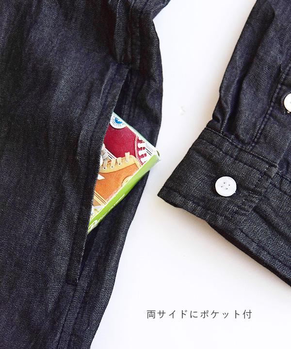 Her one piece denim Cardigan denim jacket 100% cotton tunic long shirt women's knee-knee length long long length Cardigan denim winter ◆ zootie (SETI): Abbie backlightdenimshatswan piece