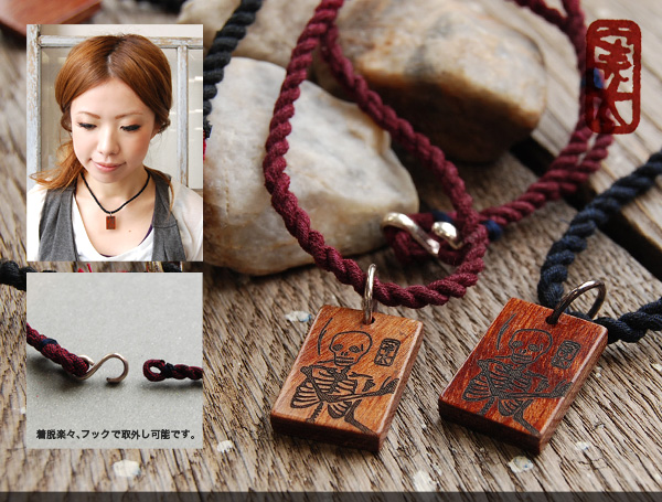 Japanese-style taste perfect score pendant man and woman combined use unisex accessories scull skeleton skeleton skeleton Lady's men ◆ Jitta (jitter) of the splashed patterns string X Wood charm: Oriental Wood charm splashed patterns necklace [skeleton]