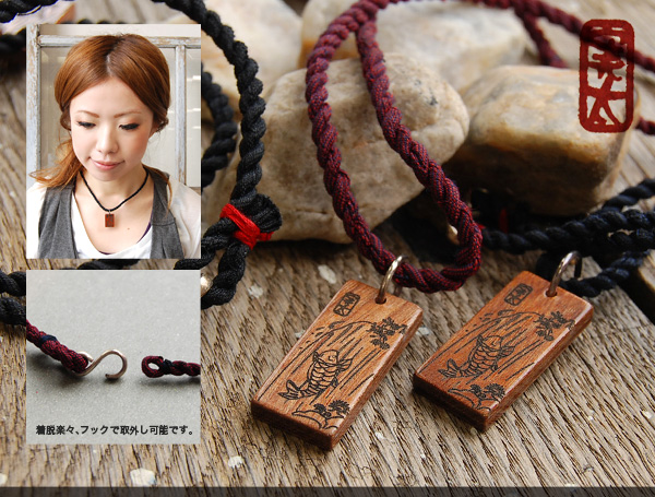 Japanese-style taste perfect score pendant man and woman combined use unisex accessories wooden yukata carp fish fish Lady's men ◆ Jitta (jitter) of the splashed patterns string X Wood charm: Oriental Wood charm splashed patterns necklace [carp]