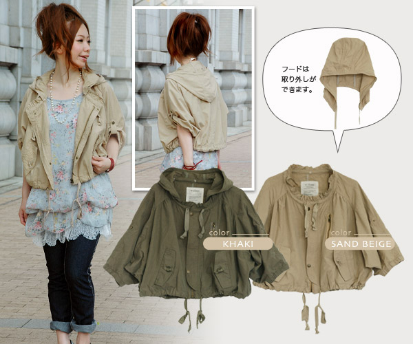 Discerning jam-packed detail and a silhouette to be able to wear clearly are excellent! Is usable a long season; and food removable ◆ w closet (double closet): Frill military three-quarter sleeves dolman sleeve shortstop blouson