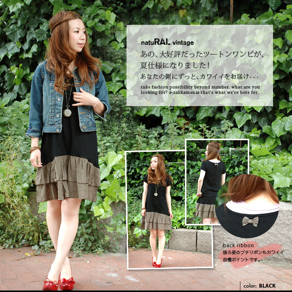 Complete original bespoke adult girly heterogeneous material MIX プチプラチュニック ♪ French Sleeve T shirt x miniskirts are incorporated into the back Ribbon with addition ◆ natuRAL vintage ( nachuralvintege ): ツートンティアードフリルワン piece [sleeve]
