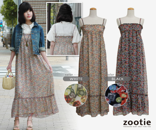 Give up brightness in the whole pattern maxiskirt one piece which is full of the ♪ senses of fun as it is dazzling such as the jewel box shiningly crazy about a bijou pattern! Of colorful fascination softly シフォンティアードロングワンピース ◆ Zootie (zoo tea): パヴェジュエリーシ