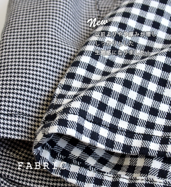 M/L. Checked pattern affordable price short pants ♪ Lady's bottom gingham check cross-woven lattice pattern Black Watch summer ◆ zootie (zoo tea) to be able to wear easily: トッティチェックギャザーポケットショートパンツ