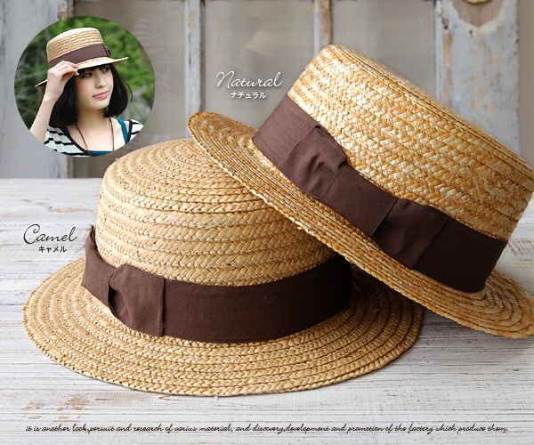 """At first it must be it in the summer if after all you choose this straw hat ♪ when """"I do not yet have a boater""""! Natural straw キャノチェハット ◆ grosgrain ribbon straw boater of the trendy accessory which is easy to be fogged at standard"""