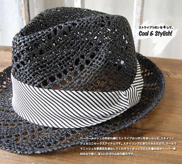 Natural paper hat, turu Hat if very cool! Look plus stylish and comfortable to wear cool chides an PTI price spring summer accessories! In the ultraviolet UV protection ◆ Hat striped Ribbon