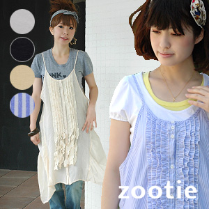 Ruffled fringe swinging randomly cute and stylish ヘムアーチオーバーキャミソールチュニック ♪ deformation silhouette gathers switch is also excellent ◆ Zootie ( ズーティー ): シューティングフリルキャミワン piece