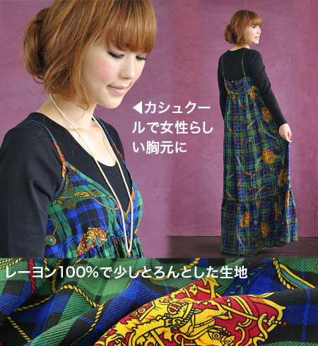 Rope and chain and emblem printed check pattern Obi(belt) attached piece! / women's /Luxury Plaid Maxi Dress / Super Sale ◆ JOY RICH ( Mickey Mouse No1 ): ラグジュアリープレイドチェックティアードマキシ dress.
