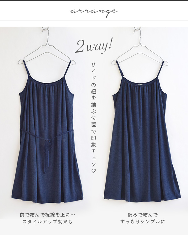 Drape knee length tunic dress Lady's no sleeve knee-length maternity dress big size figure cover spacious camisole ◆ zootie (zoo tea) in the spring and summer: Deal camisole dress [middle length]