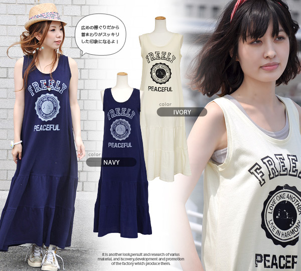 The sleeveless maxiskirt one piece which an American casual-like emblem proud of immovable popularity glitters! The adult casual college print A-line long dress ◆ PEACEFUL emblem maxiskirt length tank one piece which added sweetness in three steps of ティア