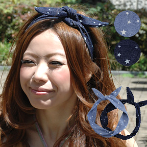 This year can be used as a hairband & headbands & scrunchies & bracelet mast wire with hair accessories! Enjoying the arrangements freely to suit the mood, ◎ bag charm even ◆ スターデニムワイヤー turban