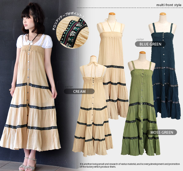 5WAY ethnic cotton long dress ◆ チロリアンマルチフロントマキシ length camisole dress which is usable as the Tirolean ふわ クシュマキシワンピース ♪ Halter & camisole dress, haori of adult, a folklore long skirt
