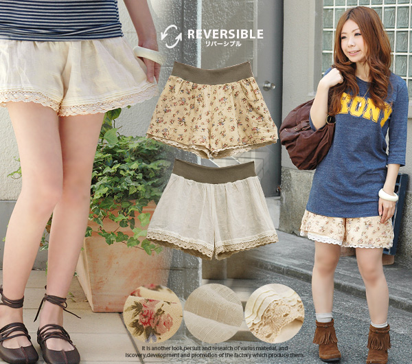 Adult Rose pattern VS natural gauze tuck! Floral design cotton race waist rib miniskirt style show bread ◆ MAGIC reversible flower & gauze culottes underwear which the petticoat errand was done in 2WAY reversible of the magic, and was superior in cos