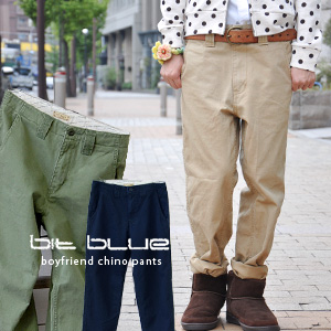 Vintage style コットンチノ pants used in boy friend silhouette! Wear comfortable loose in bitblue レディースチノクロストラウザー pants! Hold further roll-and sense UP ◆ bit blue ( ビットブルー ): バックチノボーイ friends panties