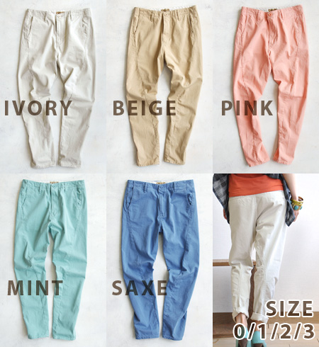 Enjoy the crisp switching not just salad and placed at an angle with three-dimensional 3D feeling lots of items. Pastel colors seen & deformation design code is suddenly fashionable! / Womens ◆ bit blue ( ビットブルー ): カラーチノサルエル pants