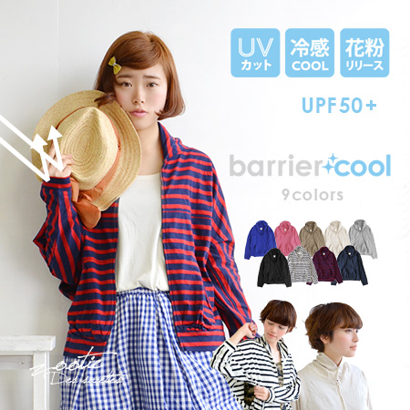 Wear with UV protection ♪ UV 99% cut outer thin long sleeves sunburn protection UPF 50 + black and white summer ◆ zootie : Barrier Cool zip up Dolman cotton UV Cardigan