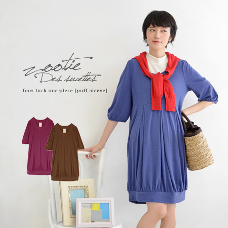 A puff sleeve to five minutes length ♪ Lady's tops tunic dress cut-and-sew maternity dress maternity maternity autumn ◆ zootie (zoo tea): Fool tuck puff sleeve dress