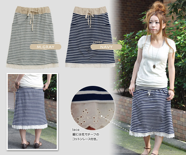 The care of linen-like waist horizontal stripes skirt, flower length bottoms where the something detail that a scallop shell race of the punching embroidery docked is pretty! / Malin / affordable price / relaxation ◆ natural cotton race horizontal stripe