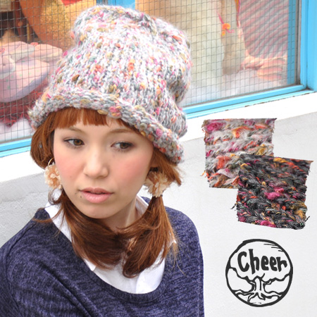 Colorful knit hat woven from anyone I cute CHOW MIX knitting! Alpaca & mohair was winter accessory / Alpaca mix / mohair mixed / women /CAP / ladies ◆ cheer ( cheer ): カラフルマーメイド knit Cap