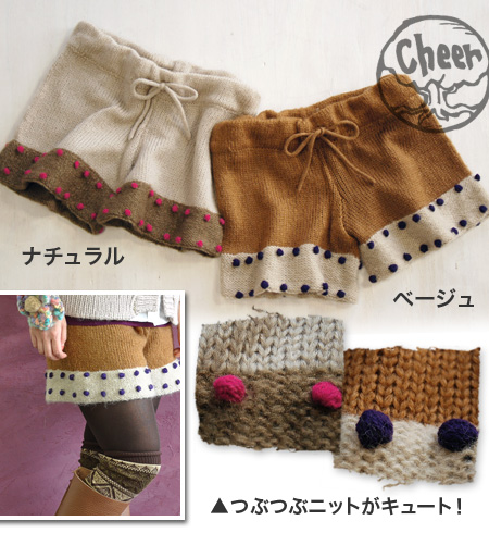 Fleck's colorful knit wool pants dots are darned cute! Slim waist + regulation is tied with it also safe! As the room ◎ / natural / polka dot pattern / hand-made wind / hotpants ◆ cheer ( cheer ): marblechocolatnit shorts