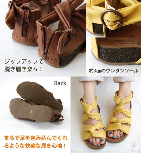 ブーサン / short boots Sandals style of soft faux leather strap Sandals / Egypt / pettanko pettanko / flat shoes shoe fastener ◆ Zootie ( ズーティー ): ダブルクロスグラディエーター sandals