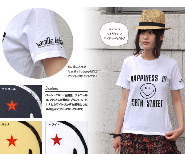 Aura in bloom Short Sleeve Tee / vanilla fudge / smile mark lace / smile-Chan / women's / men's / unisex / crack / star pattern and thrift wind / casual / size M / L size / smiley ◆ vanilla fudge ( vanilla fudge where ) :HAPPINESS IS 58 TH STREET t-shirt
