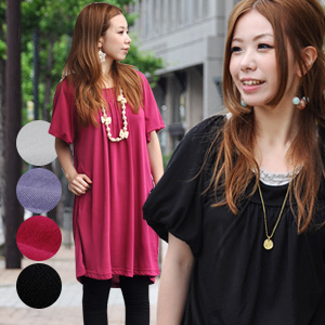 As for the looking thinner effect of the upper arm! / short sleeves / half-length sleeves / design sleeve / casual clothes / figure cover / of superior grade ◆ Nicole balloon sleeve dress excellent at a deep-discount tunic dress / plain fabric / daily /